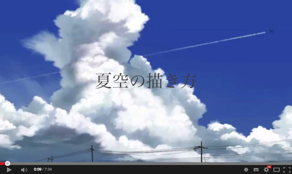 Screen Shot 2015-02-17 at 4.34.17 PM