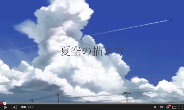 From characters to skies, anime tutorial YouTube channel makes an artist out of anyone 【Videos】
