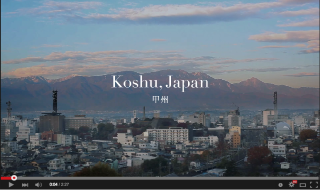 Stunning montage takes viewers through Japan's own hidden wine country: Koshu, Yamanashi