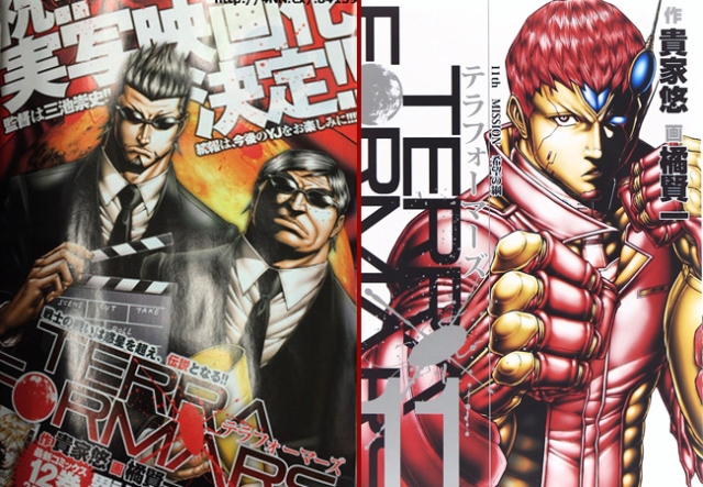 Terra Formars live-action movie in the works, Takashi Miike to direct