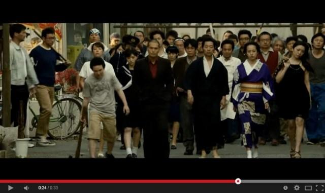 Yakuza-Vampire movie, Yakuza Apocalypse, release date set
