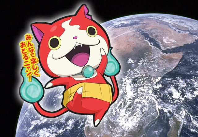 Parents, get ready! Yo-kai Watch to ship worldwide in 2016