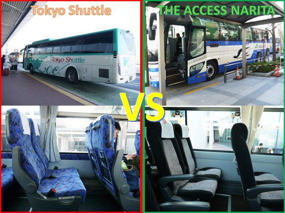 Narita Airport shuttle buses – Cheaper than the train, but which bus is best?