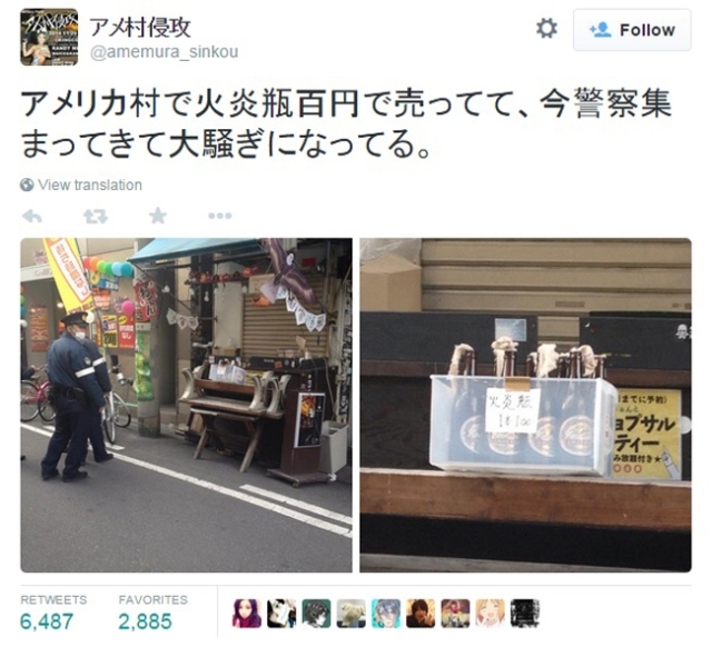 "Osaka shop owner in trouble for advertising ""100-yen Molotov cocktails"""