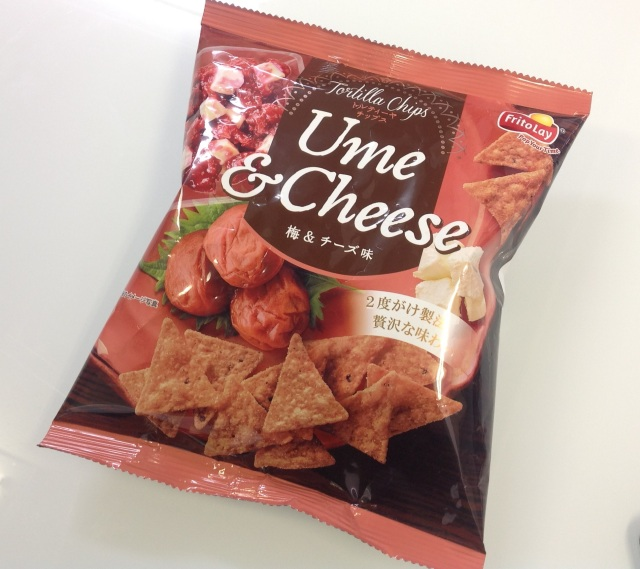Like Japan's plum blossoms, pickled plum and cheese tortilla chips are tragically fleeting