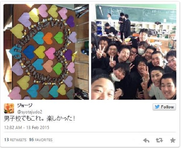 A manly affair: celebrating Valentine's Day at a Japanese all-boys school
