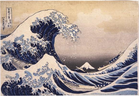 waves14