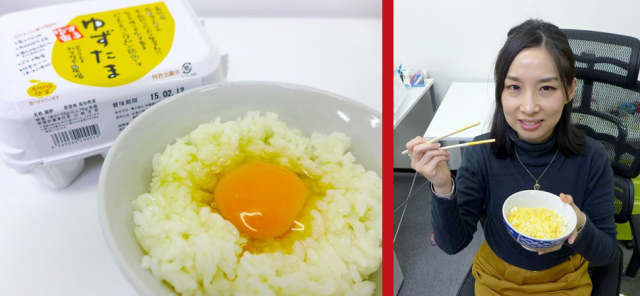 Japan has eggs that smell and taste like yuzu citrus fruit, and they're amazing!