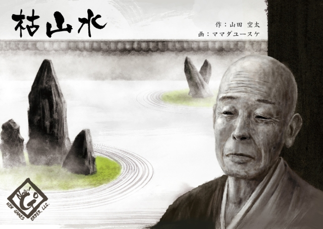 Competitive zen garden-building board game looks awesome, despite conflicting themes