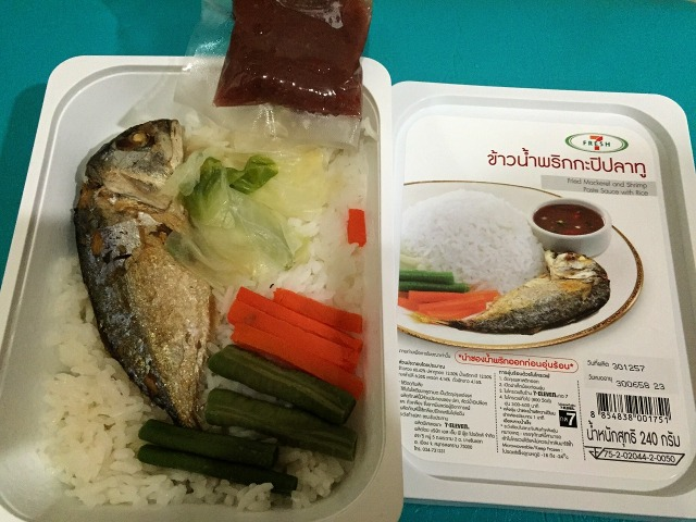 The defrosted reality of 24 frozen meals at Thai 7-Elevens [Photos]