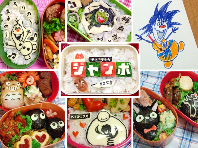 Three years of character bento, Part 2: Loving, hilarious mom continues to pester teen daughter