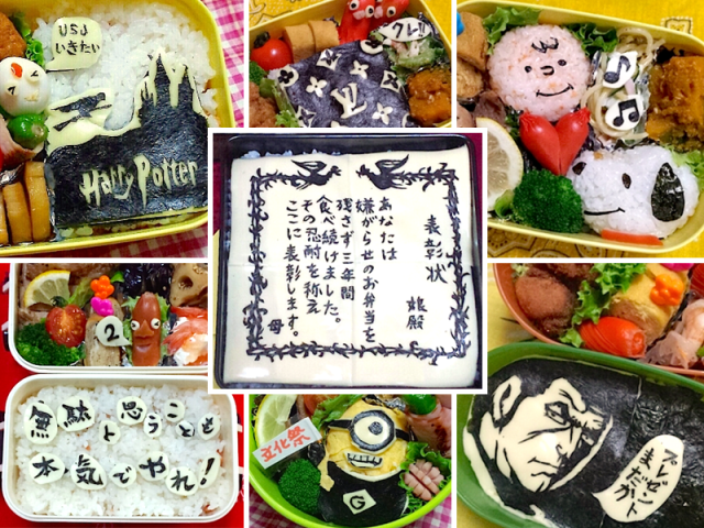 Three years of character bento, Part 3: Countdown to graduation and everyone's final reactions