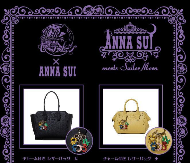 Anna Sui jumps into the world of Sailor Moon fashion with necklaces, earrings, and bags