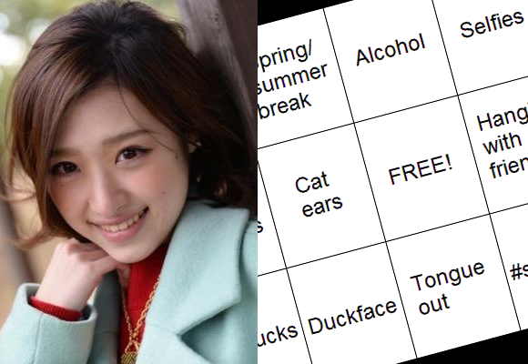 "Let's play ""Typical Cute College Student Bingo"" with Japan's latest social media crush/obsession"
