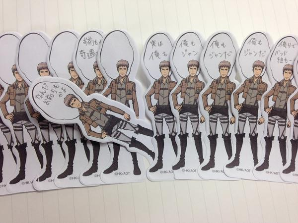 Attack on Titan fan entertains Twitter users with too-tiny-to-use Jean note tags