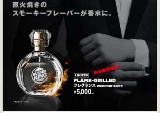 Drive 'em wild with flame-grilled beef scented perfume! Just be careful not to get eaten alive