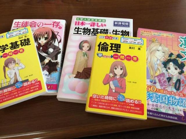 Someone in Japan hits on killer formula for textbook covers: stick a cute anime girl on there!