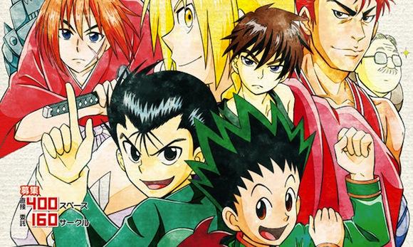 Flyer for May dōjinshi fair brings together beloved childhood anime… Tokyo, here we come!