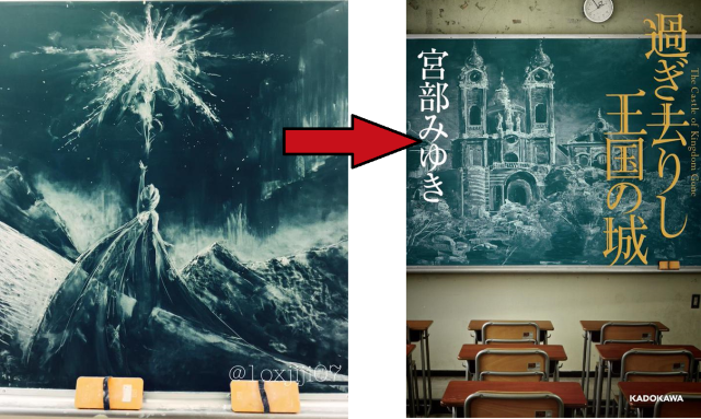 Teen whose Frozen chalkboard art went viral gets an art commission before a high school diploma
