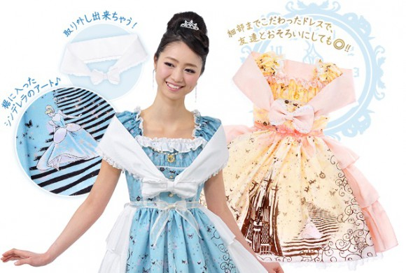 Disney and Baby The Stars Shine Bright collaborate on range of lolita-style Cinderella dresses