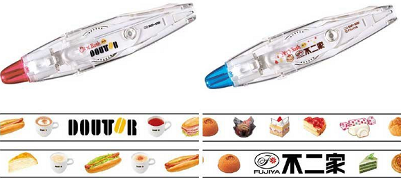 With new branded correction tape, you'll be making mistakes on purpose!