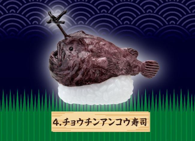 Deep Sea 4