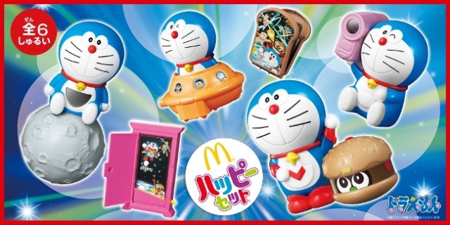 McDonald's hopes to make kids happy — by teaming up with Japan's favorite blue friend Doraemon!