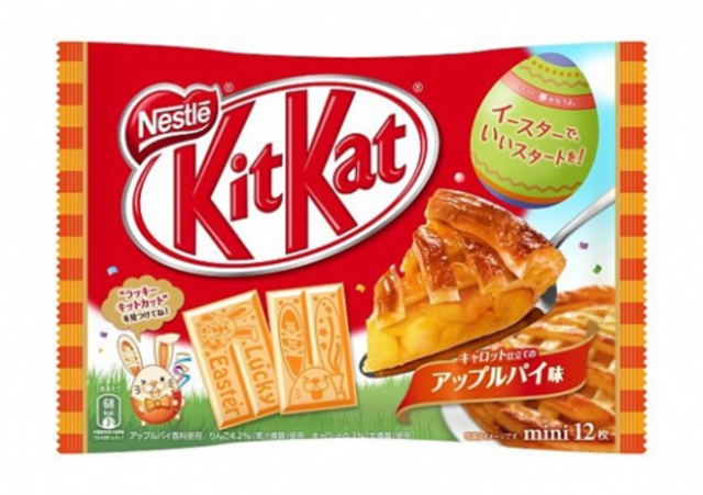 First ever Easter Kit Kats in Japan feature 13 types of carrot-flavoured cuteness