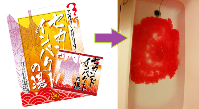Official Evangelion bath salts are just as crazy and mentally scarring as the anime itself
