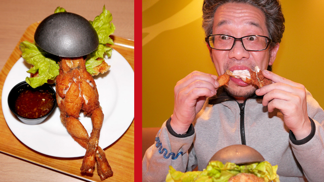 How do deep-fried frog burgers taste? We find out at Yokohama cafe 【Taste test】