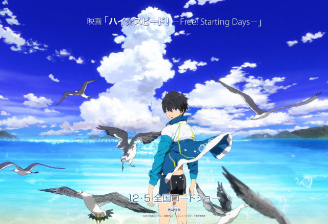 Everybody back in the pool! Swimming anime Free! getting theatrical prequel this year