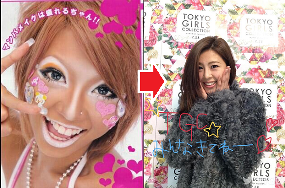 Past and present photos of Japanese fashion models make us wonder, where have all the gyaru gone?