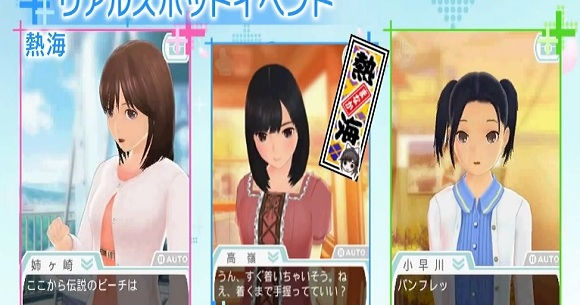 Japan To Get More Dating Sims For Boys And Girls With New Love