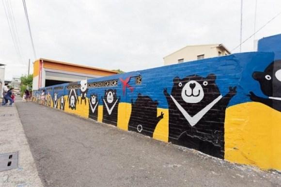 huija-street-art-12-600x400