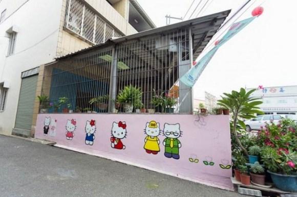 huija-street-art-27-600x400