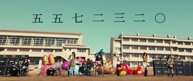 "Super-skilled girl band 5572320 reveals music video for ""Hanseiki Yuutousei"", but not their identities"