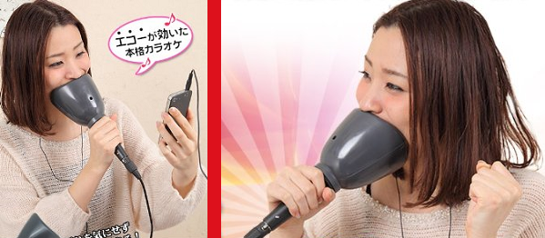 Want to practice karaoke without anyone hearing you sing? This disturbing gadget is for you!