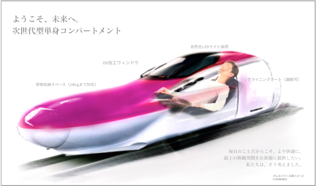 "Tokyo's busiest train lines to get luxury ""one-man"" express pods by next April"