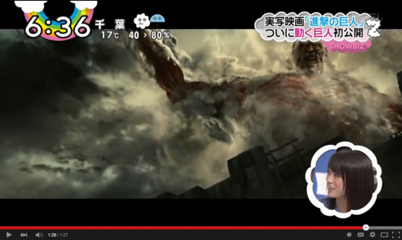 First trailer for the live-action Attack on Titan movie just as smokin' as the Colossal Titan