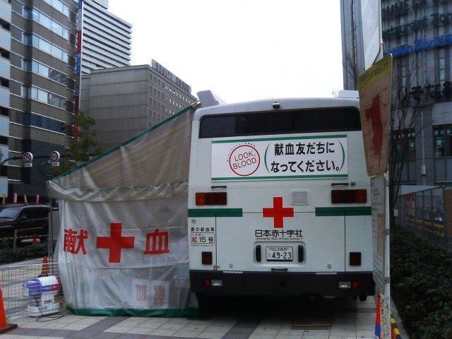 """Yamagata blood donor out for blood, headbutts Red Cross staff after """"waiting forever"""" in line"""
