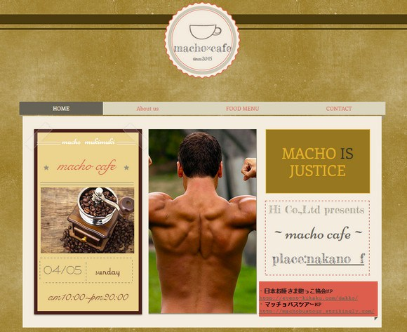 macho macho man featured