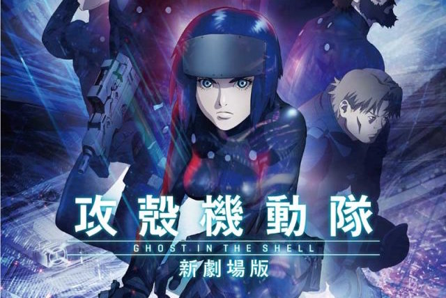 2015 Ghost in the Shell film's promo previews new footage