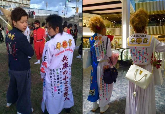 Japanese teens dress differently from usual for graduation; people freak out, call police