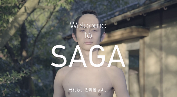 Saga Prefecture targets foreign tourists with weirdly unimpressive commercial 【Video】