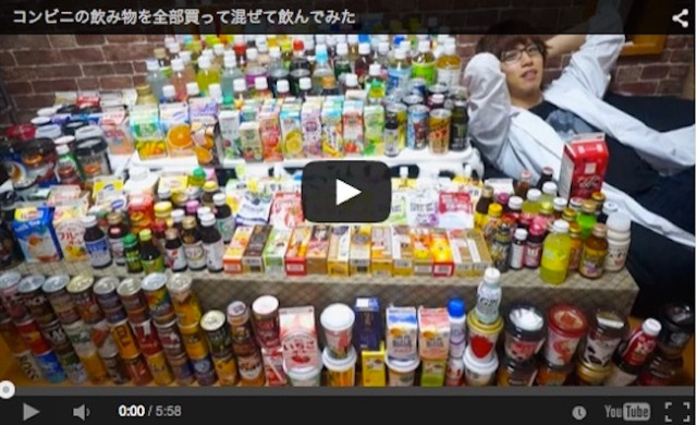 Here's what happens if you buy all the drinks in the combini and mix them together 【Video】