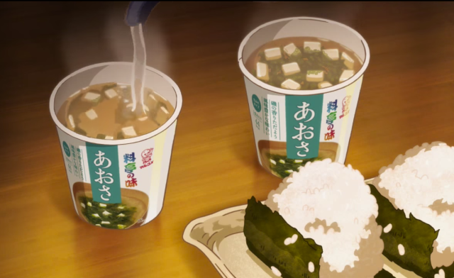 Miso soup anime ads are so touching they'll warm your heart as the soup warms your tummy