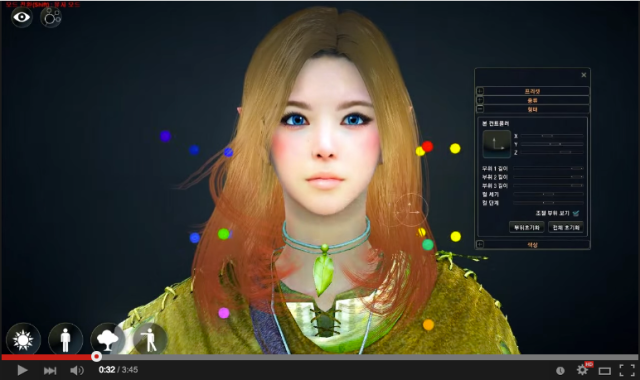 Korean MMORPG redefines character customization with adjustable wrinkles, bone structure