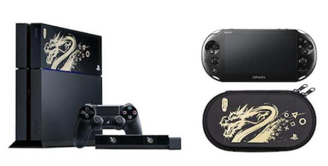 Sony sets its sights on the Chinese market, unleashes its limited-edition dragons on March 20