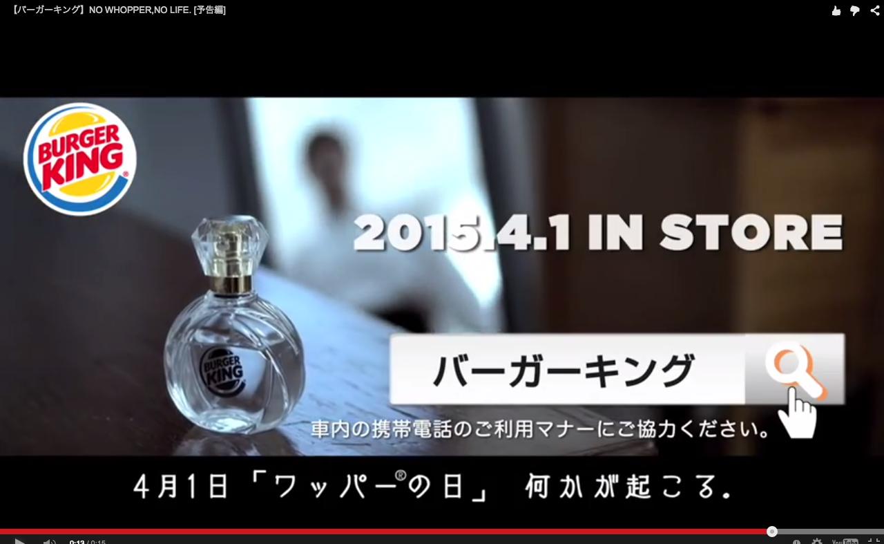 Screen Shot 2015-03-18 at 11.38.54