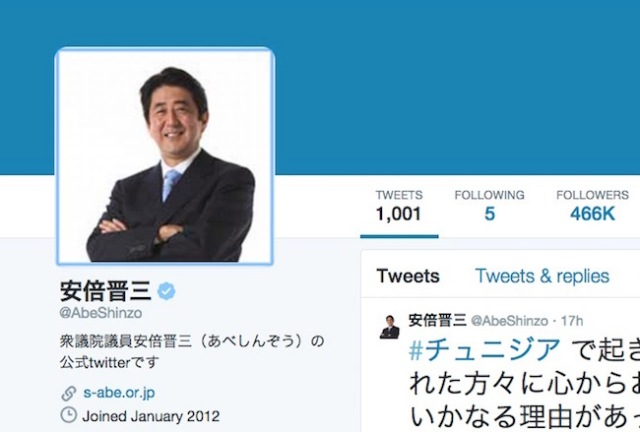 Japanese PM Shinzo Abe says he pays his Facebook and Twitter fees just like everyone else